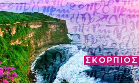 Σκορπιός: Πώς θα εξελιχθεί η εβδομάδα σου από 26/08 έως 01/09;