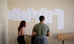 Βάσεις 2018 με «Βατερλώ» και εκπλήξεις - results.it.minedu.gov.gr: Δείτε ΕΔΩ όλα τα αποτελέσματα
