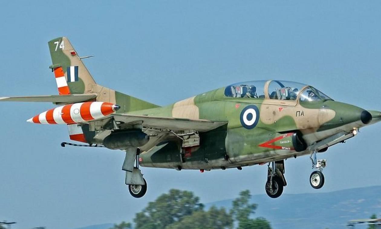 Πτώση αεροσκάφους της Πολεμικής Αεροπορίας - Αγνοείται ο κυβερνήτης