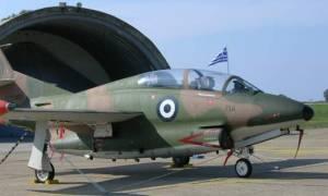 Αυτό είναι το αεροσκάφος της Πολεμικής Αεροπορίας που κατέπεσε ανάμεσα σε Τρίπολη και Σπάρτη (pics)