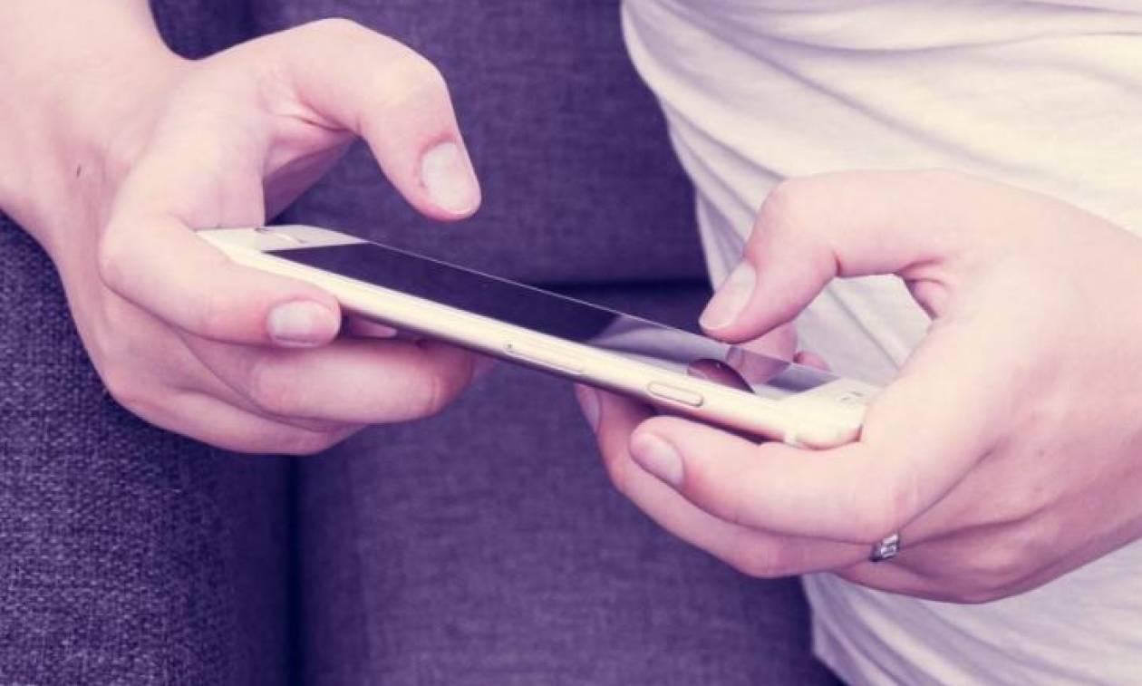 Αγαπάς το sexting; Οι επιστήμονες έχουν κάτι πολύ αρνητικό να σχολιάσουν για τη σχέση σου