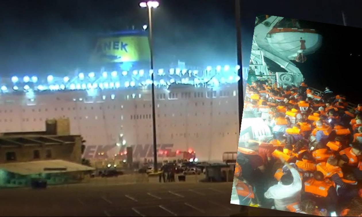 Στο λιμάνι του Πειραιά το «Ελ. Βενιζέλος»: Τέλος στην περιπέτεια για 875 επιβάτες