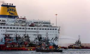 «Ελευθέριος Βενιζέλος»: Η ανακοίνωση της πλοιοκτήτριας εταιρείας (pics)