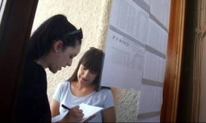 Βάσεις 2018: Τρίδυμες πέτυχαν στις Πανελλαδικές και θα χωριστούν για πρώτη φορά στη ζωή τους