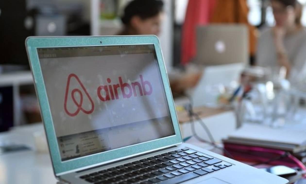 Airbnb: Ποιοι απειλούνται με πρόστιμο 5.000 ευρώ - Τι πρέπει να προσέχουν οι ιδιοκτήτες