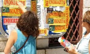 Φοιτητικό σπίτι: Πού κυμαίνονται οι τιμές σε Αθήνα και Πειραιά