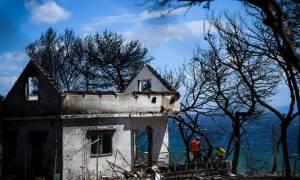 Αποκλειστικό - Φωτιές Μάτι: Στέλνουν ΕΝΦΙΑ στους πυρόπληκτους - Δείτε τα εκκαθαριστικά (pics)