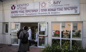 Προσλήψεις γιατρών στις Τοπικές Μονάδες Υγείας – Εκδόθηκαν οι προσωρινοί πίνακες