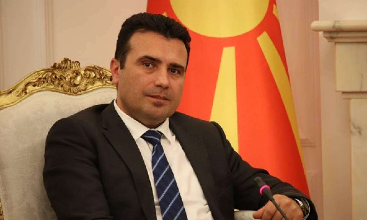 Αδιόρθωτος ο Ζάεφ: Μιλά για «ευρωπαϊκή Μακεδονία»