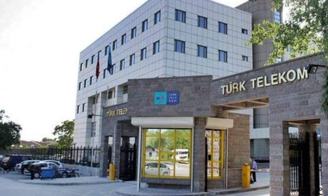 Καταρρέει η οικονομία της Τουρκίας: Χρεοκόπησε η Turk Telekom