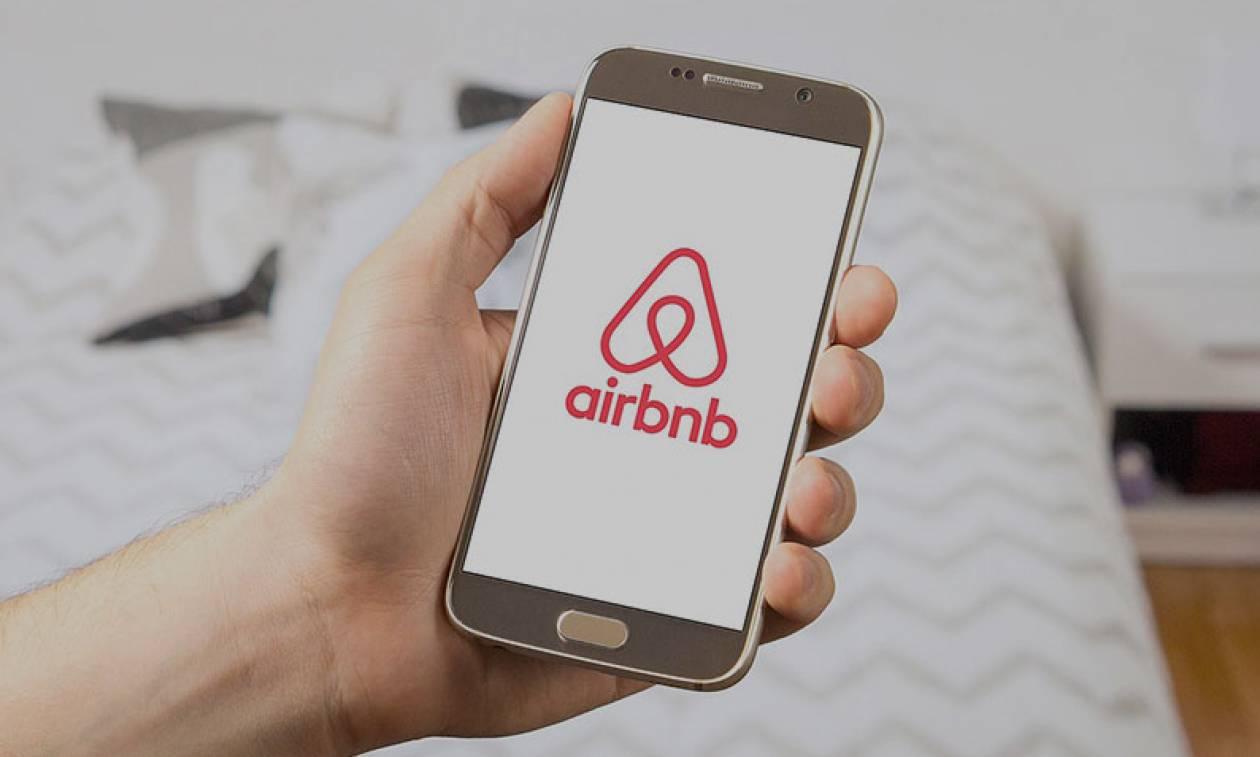 Νοικιάζετε σπίτι μέσω Airbnb; - Έτσι θα δηλώσετε τις μισθώσεις