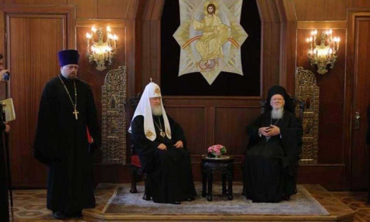Ιστορική συνάντηση Πατριάρχη Μόσχας με τον Οικουμενικό στο Φανάρι