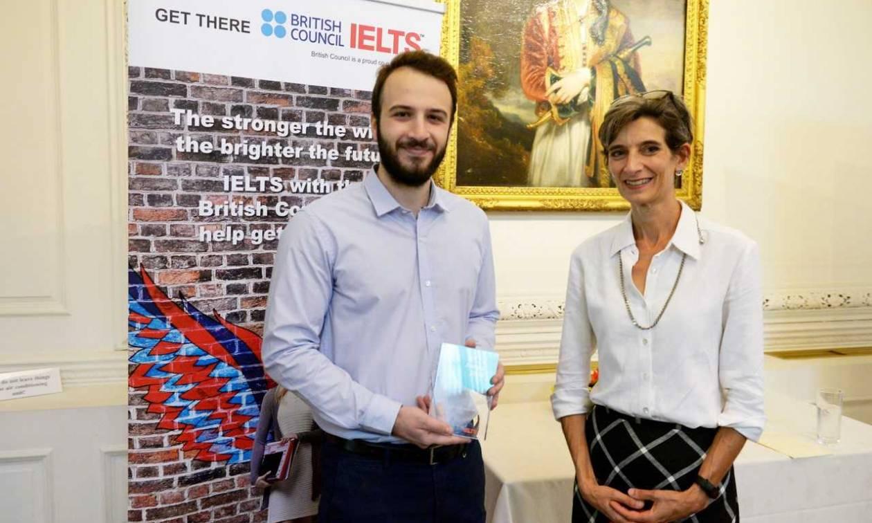 Το Βρετανικό Συμβούλιο απένειμε το βραβείο IELTS 2018 για το ακαδημαϊκό έτος 2018-2019