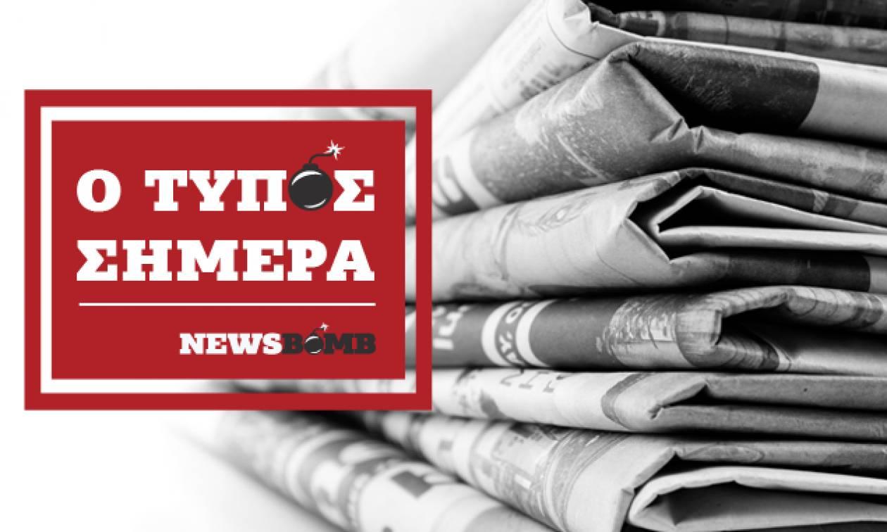 Εφημερίδες: Διαβάστε τα πρωτοσέλιδα των εφημερίδων (01/09/2018)