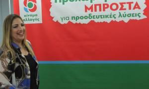 Γεννηματά για επέτειο ίδρυσης ΠΑΣΟΚ: Δεν χαρίζουμε σε κανέναν την κληρονομιά της παράταξης
