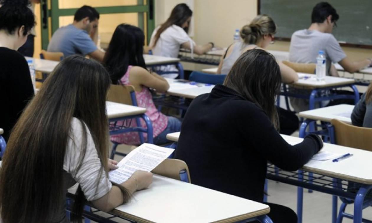Το νέο Λύκειο και οι αλλαγές στις εξετάσεις: Σήμερα οι ανακοινώσεις