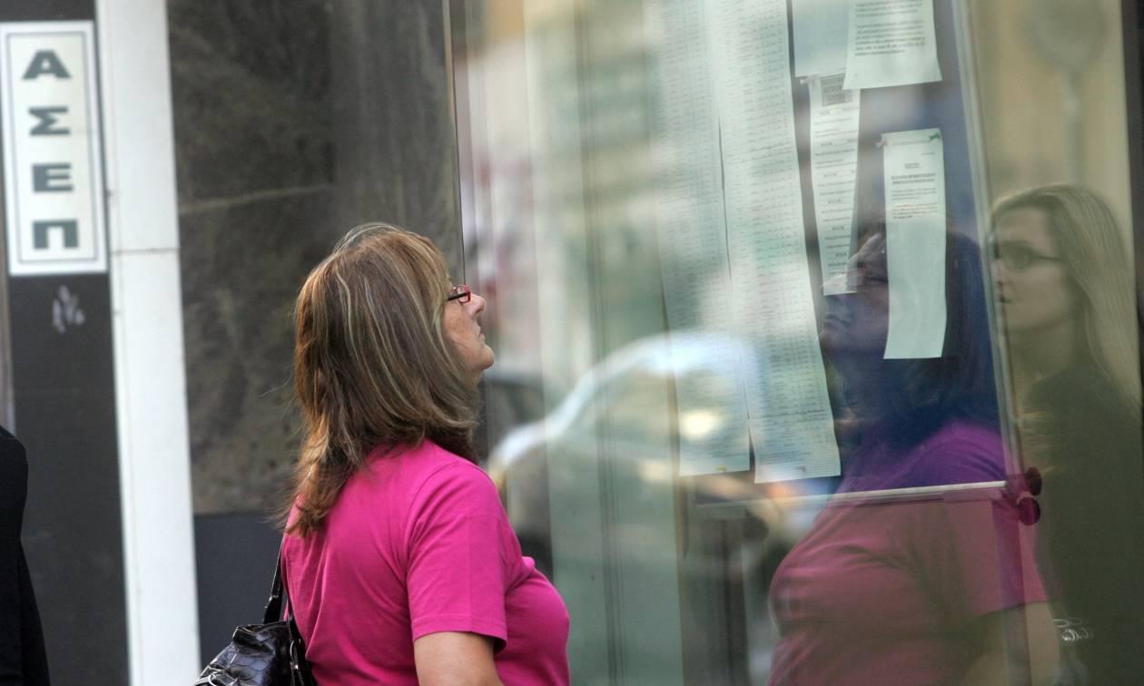 ΑΣΕΠ - Προσλήψεις στο Δημόσιο: Προκηρύξεις για 2.075 μόνιμες θέσεις εργασίας