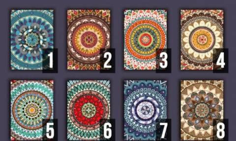 Κάνε μια ερώτηση, διάλεξε μία από τις 8 κάρτες και δες το αποτέλεσμα!
