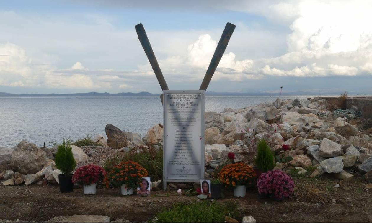 Μυτιλήνη: Άγνωστοι κατέστρεψαν ολοσχερώς το μνημείο για τους πνιγμένους πρόσφυγες