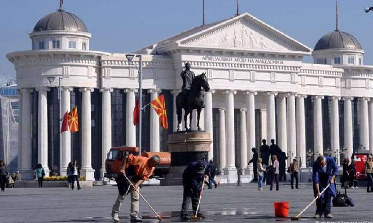 Αποκάλυψη - WikiLeaks: Τα Σκόπια ήθελαν το «Βόρεια Μακεδονία» από το 2008