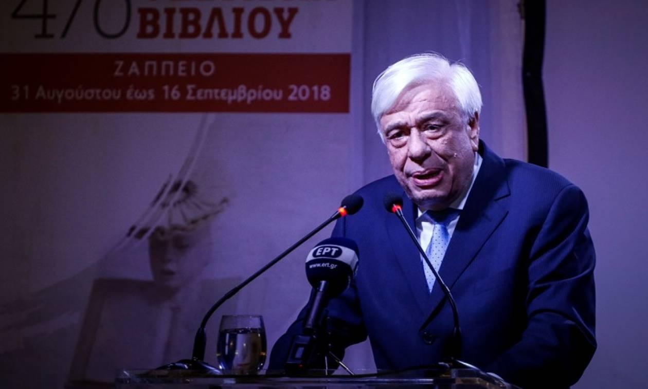 Ο Προκόπης Παυλόπουλος εγκαινίασε το 47ο Φεστιβάλ Βιβλίου στο Ζάππειο