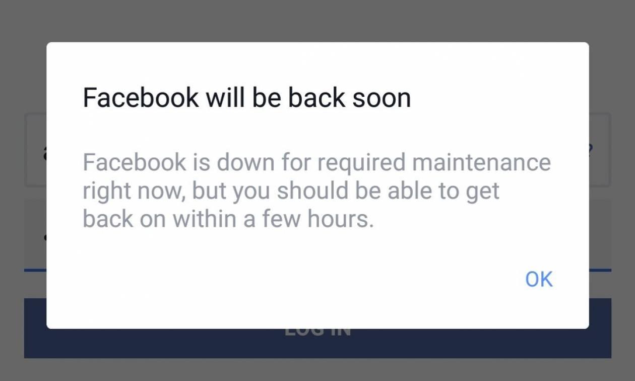 Έπεσε το Facebook - Αδύνατη η πρόσβαση σε εκατομμύρια χρήστες