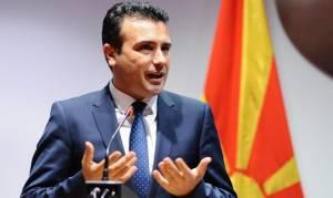Ζάεφ: Για πάντα μακεδονική η γλώσσα και η ταυτότητα των Σκοπίων