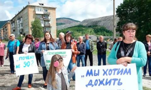 Опрос: еще до телеобращения Путина протестовать против пенсионной реформы готовы более 50% россиян