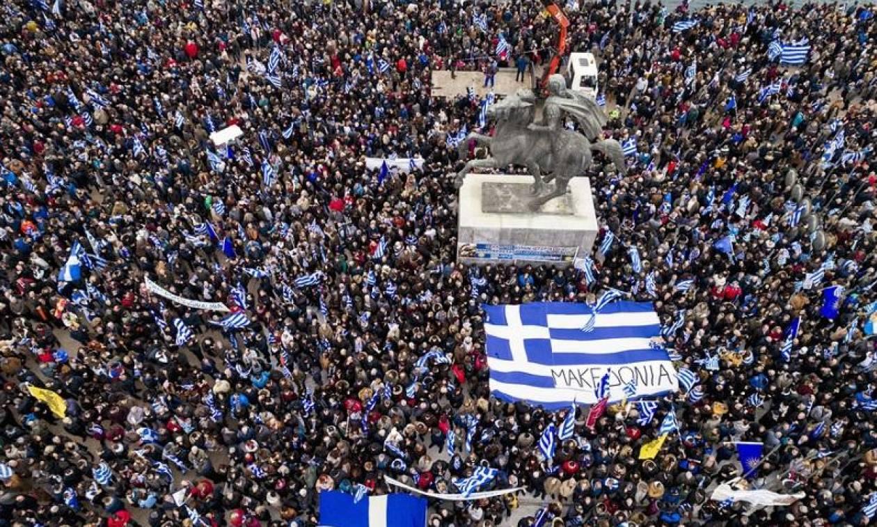 ΔΕΘ 2018: Το Σάββατο το μεγάλο συλλαλητήριο για το Σκοπιανό έξω από το Βελλίδειο