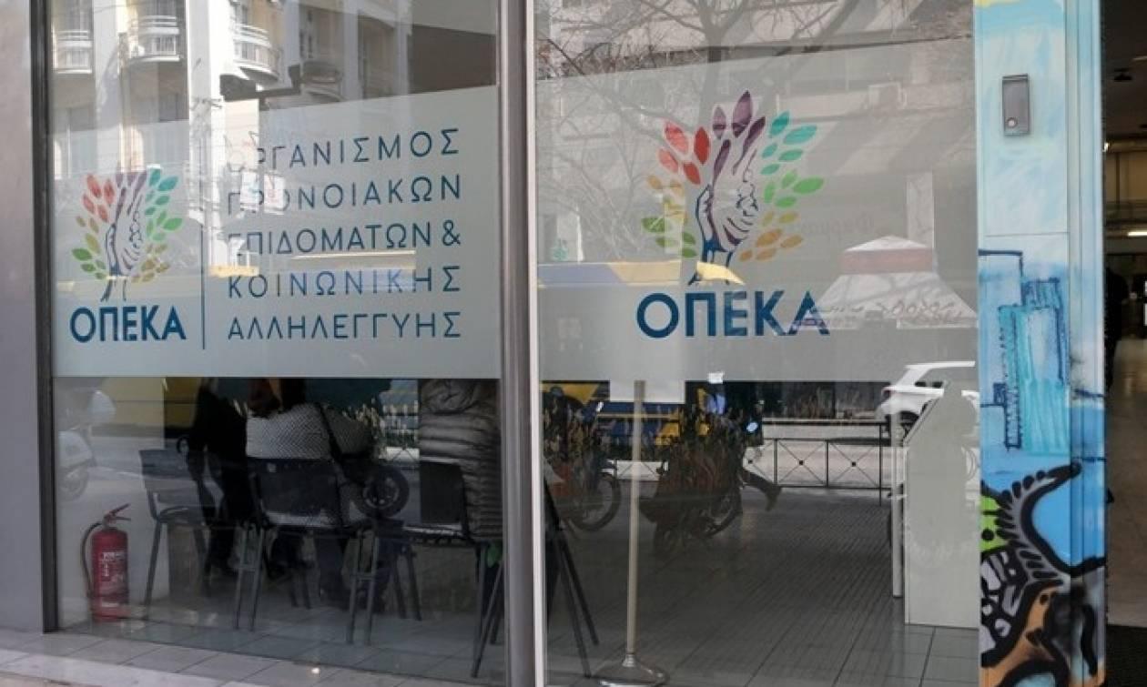 ΟΠΕΚΑ: Aπό σήμερα (5/9) οι αιτήσεις των επιχειρηματιών για τα προγράμματα του Κοινωνικού Τουρισμού