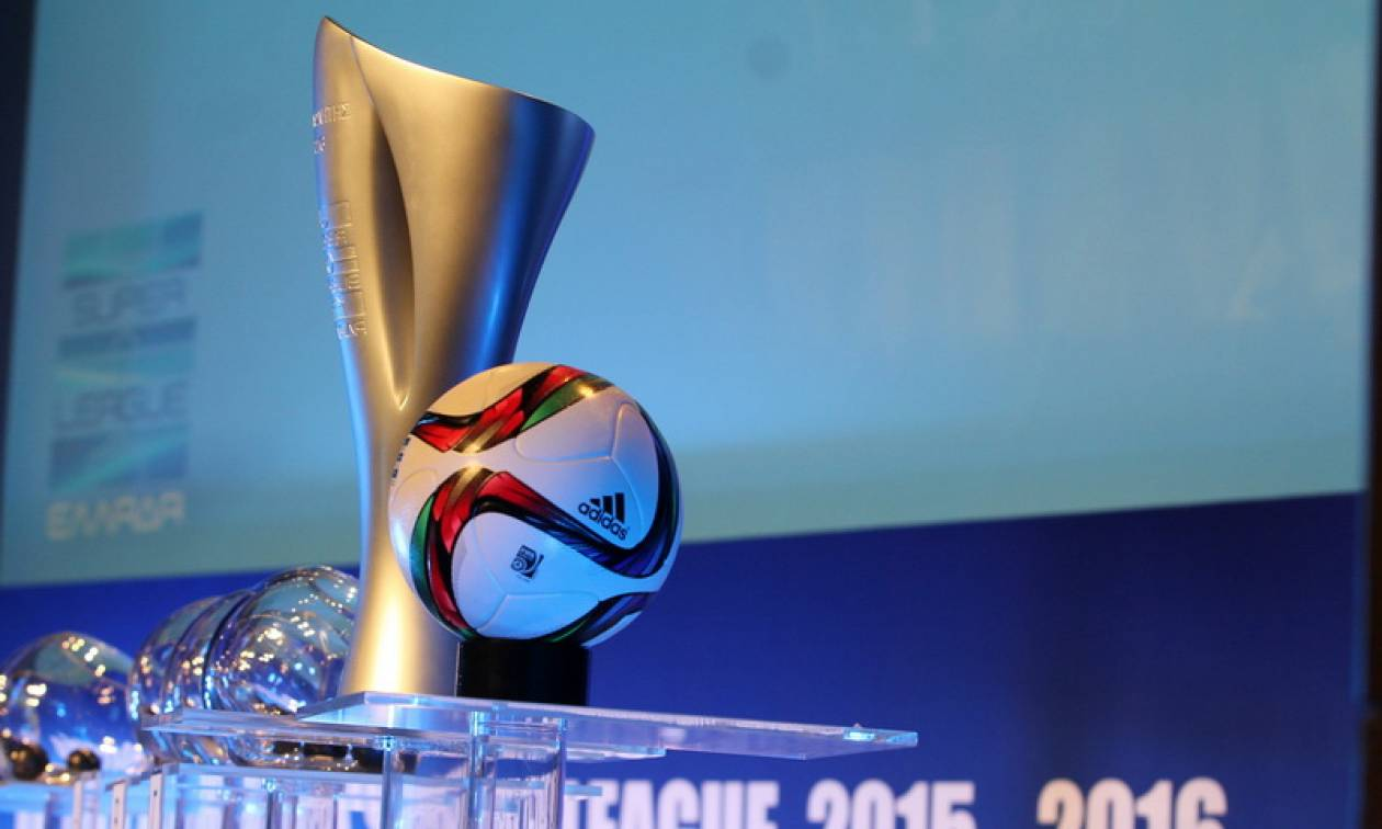 Super League: To πρόγραμμα της 3ης αγωνιστικής του πρωταθλήματος