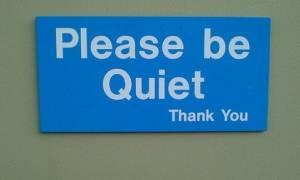 Πότε αλλάζουν οι ώρες κοινής ησυχίας