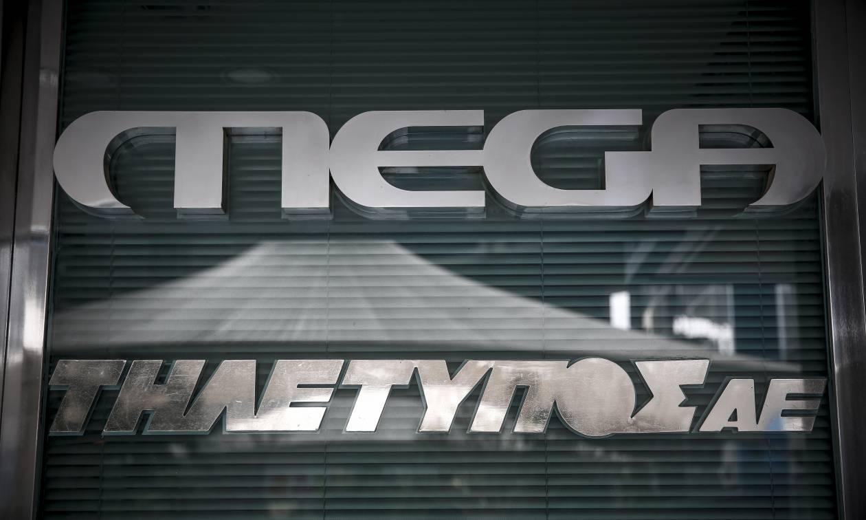 Τηλεοπτικές άδειες: Οριστικά «μαύρο» στο Mega - Αυτά είναι τα νέα πέντε κανάλια (vid)