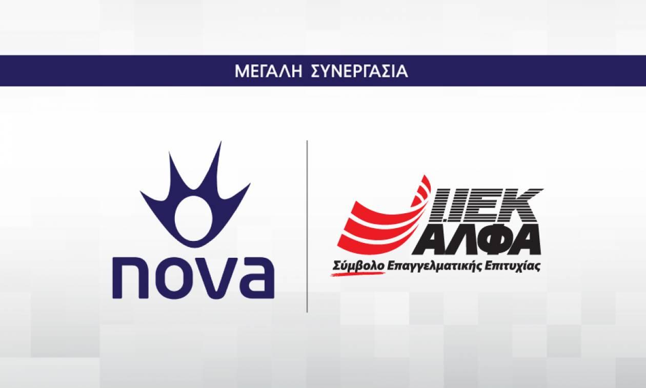 Συνεργασία της Nova με το ΙΕΚ ΑΛΦΑ