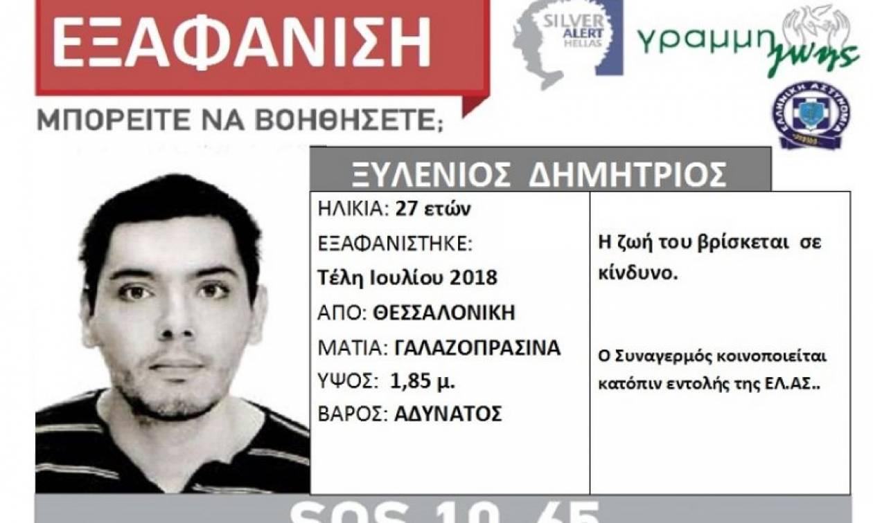 Θρίλερ στη Θεσσαλονίκη: Εξαφανίστηκε ο Δημήτρης Ξυλένιος (Pic)