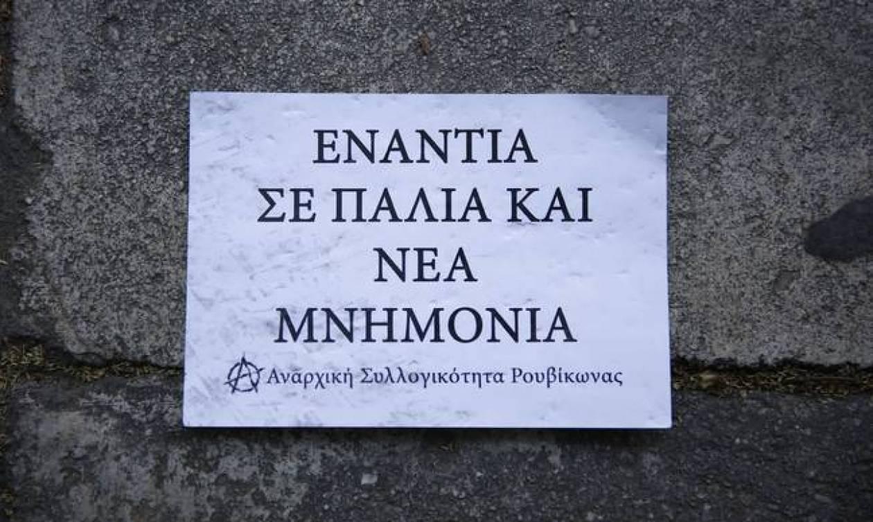 Έφοδος του Ρουβικώνα στο Σύνδεσμο Βιομηχανιών Βορείου Ελλάδος (vid-pics)