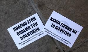 Νέα εισβολή του Ρουβίκωνα στο υπουργείο Αγροτικής Ανάπτυξης και Τροφίμων