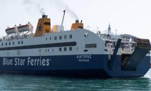 Τραυματισμός 23χρονου ναυτικού εν πλω για τη Μυτιλήνη