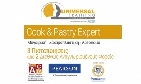 COOK & PASTRY EXPERT!  Το νέο BEST SELLER Eκπαιδευτικό Πρόγραμμα εστίασης!