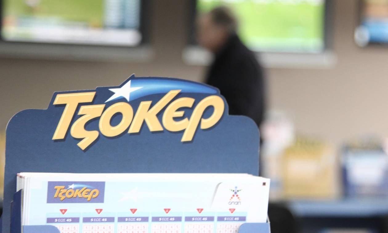 Τζόκερ κλήρωση [1946]: Αυτοί είναι οι αριθμοί που κερδίζουν τα 3.500.000 ευρώ