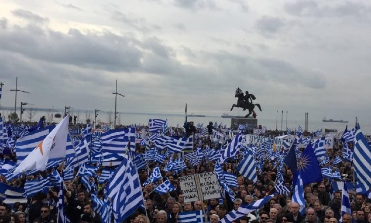 83η ΔΕΘ: Μεγάλο συλλαλητήριο για τη Μακεδονία το Σάββατο στη Θεσσαλονίκη
