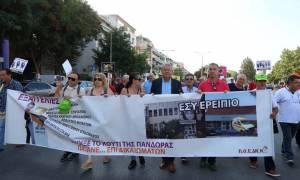 Θεσσαλονίκη: «Αυλαία» κινητοποιήσεων εν όψει ΔΕΘ - Πορεία των εργαζομένων στην υγεία
