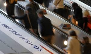 Θύματα ηλεκτρονικής κλοπής 380.000 πελάτες της British Airways - Αποζημιώσεις υπόσχεται η εταιρεία