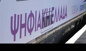 Έλληνες μετέτρεψαν την αρνητική τουριστική εμπειρία τους σε πετυχημένη επιχείρηση!