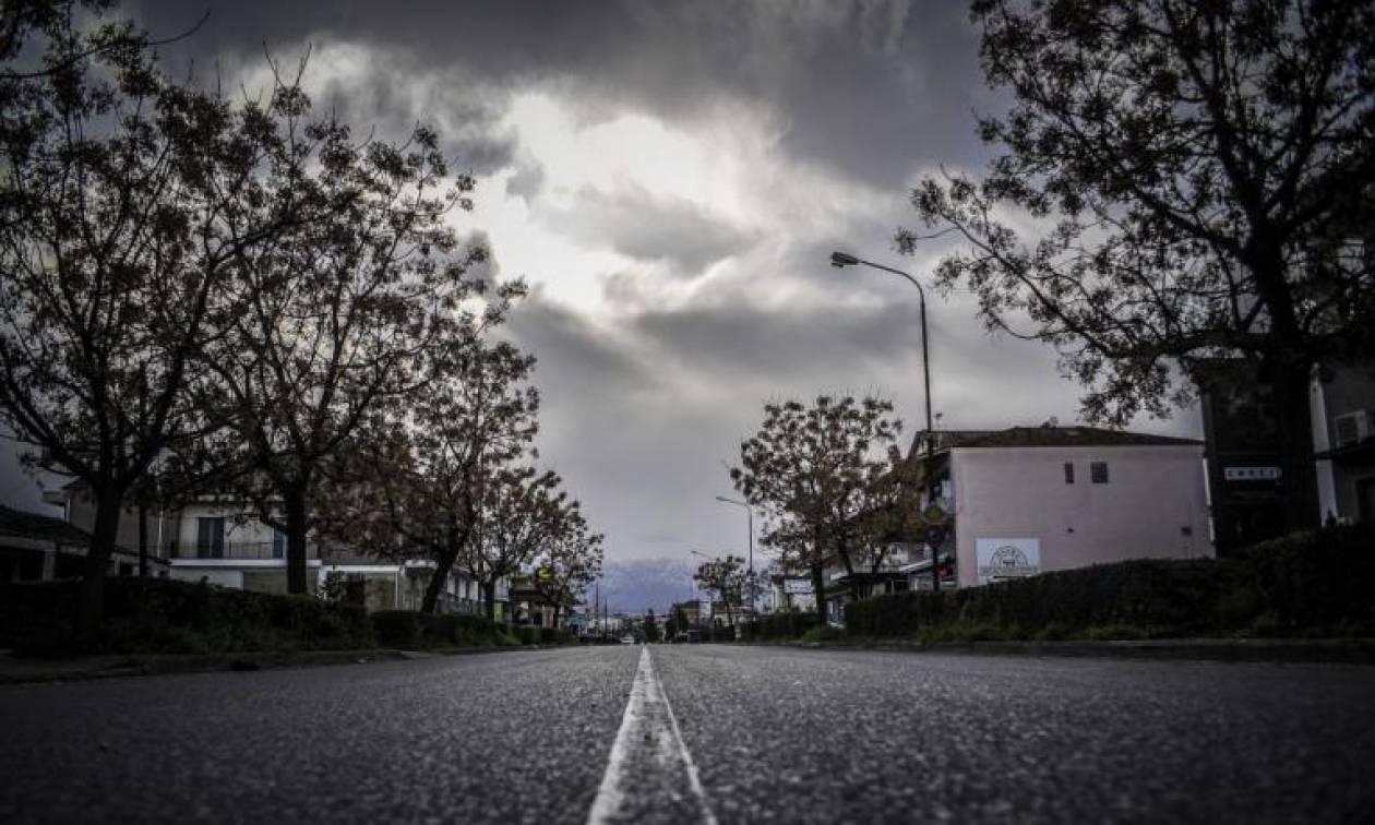 Καιρός: Άστατος ο καιρός το Σαββατοκύριακο - Σε ποιες περιοχές θα βρέξει