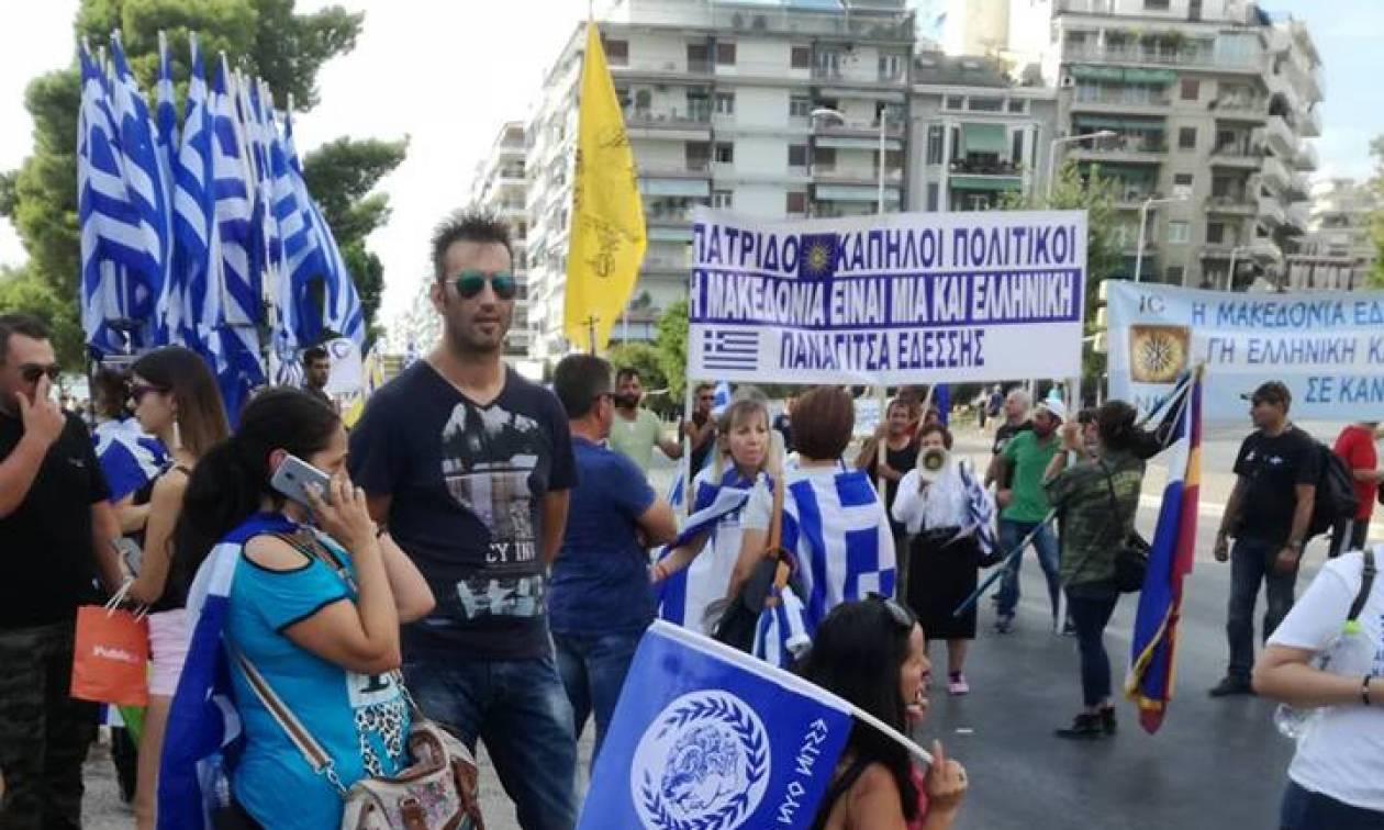 ΔΕΘ 2018 - Δείτε LIVE τo μεγαλειώδες συλλαλητήριο για τη Μακεδονία μας (pics+vids)