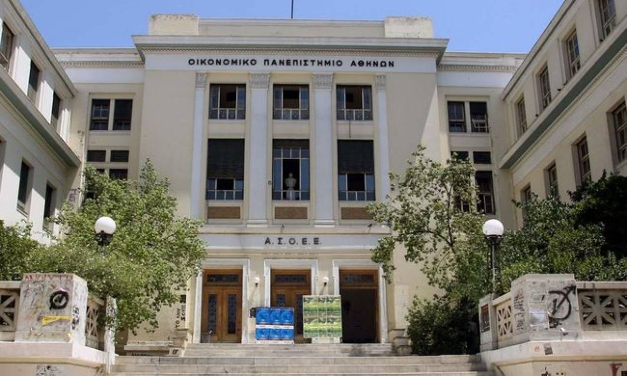 Σπουδαία πανευρωπαϊκή διάκριση για το Οικονομικό Πανεπιστήμιο Αθηνών
