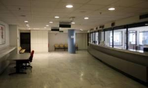 ΑΑΔΕ: Συγχωνεύονται Εφορίες σε περιοχές της Αττικής