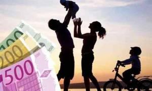 Επίδομα παιδιού: Έτσι πρέπει να κάνετε την αίτηση - Πότε θα πληρωθεί η δ΄ δόση