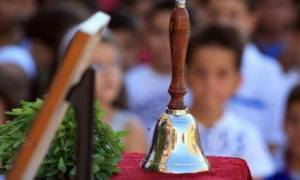 Ανοίγουν τα σχολεία: Τι ώρα θα γίνει ο αγιασμός;
